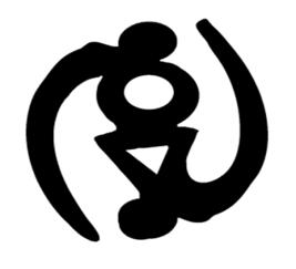 Ideyogram : Akan (Ghana)